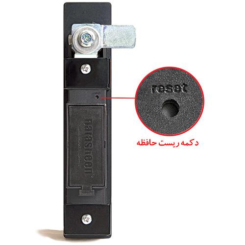 Digital-Lock–09-500×500