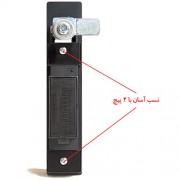 Digital-Lock–10-500×500