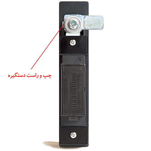 Digital-Lock–11-500×500