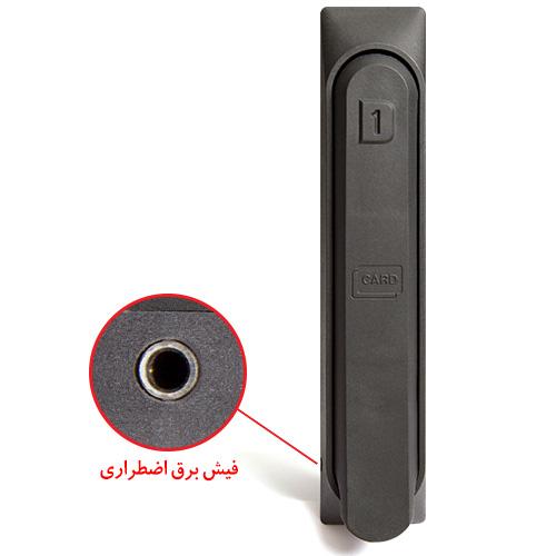 Digital-Lock–13-500×500