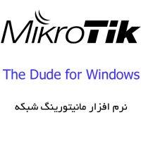 دانلود نرم افزار مانیتورینگ شبکه دود میکروتیک MikroTik The Dude
