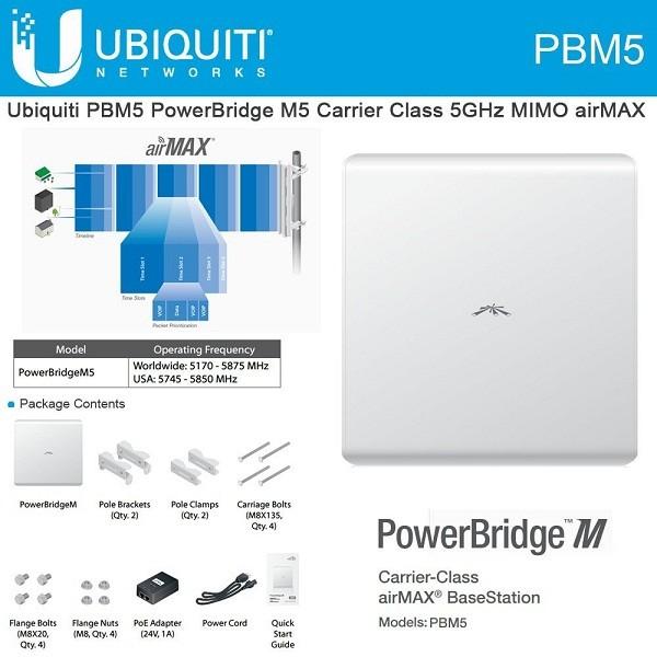 رادیوی آنتن وایرلس PowerBridge یوبیکیوتی PBM5 Ubiquiti