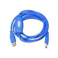 کابل انتقال داده USB 3.0 بافو BF-7330 BAFO