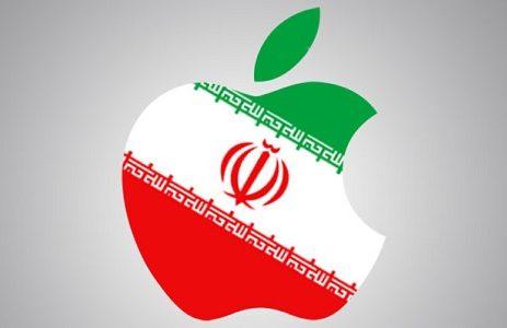 بیانیه سیباپ پیرو محدودیتهای اخیر اپل ،کاربران ios منتظر اخبار خوب باشند