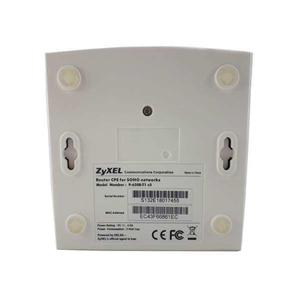 مودم روتر ADSL کابلی زایکسل p-650 R-T1v3