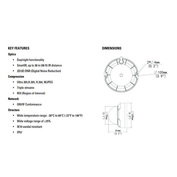 دروبین سقفی دی-لینک DCS-F5604E