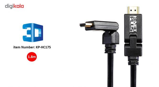کابل HDMI2.0 Rotative کی نت پلاس مدل KP-HC175 به طول 1.8 متر
