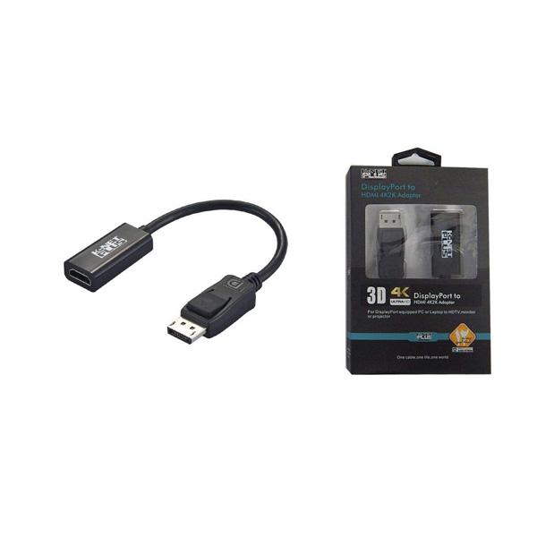 مبدل DisplayPort به HDMI کی نت پلاس مدل KP-C2100
