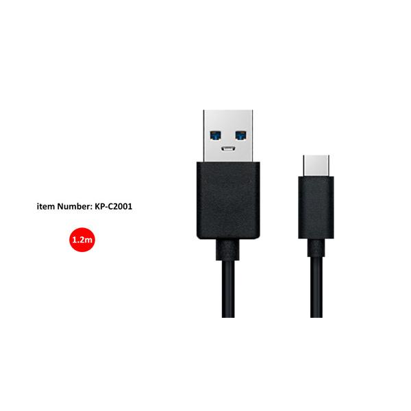 کابل USB3.0 AM/CM کی نت پلاس مدلKP-C2001 به طول 1.2 متر