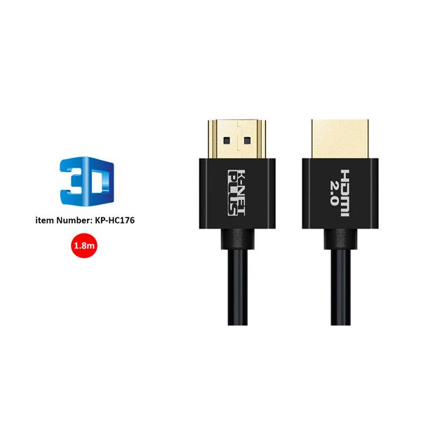 کابل HDMI SUPPER SLIM کی نت پلاس مدل KP-HC176
